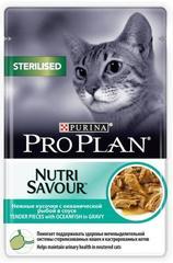 Пауч Purina Pro Plan STERILISED, для стерилизованных кошек, с океанической рыбой в соусе