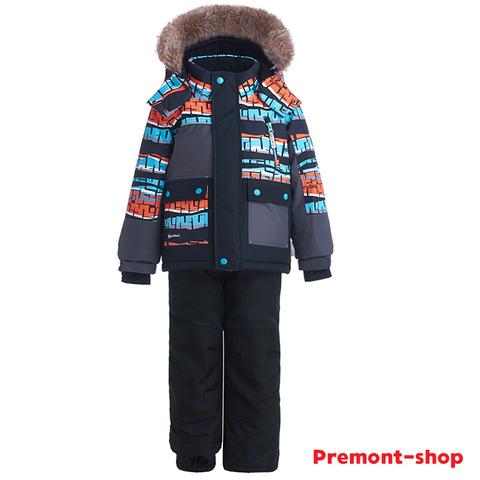 Зимний комплект Premont Спейс шаттл WP92263 GREY
