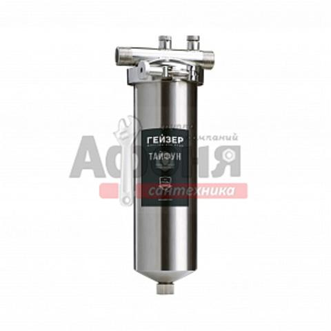 Корпус фильтра Гейзер Тайфун 10ВВ для горячей и холодной воды