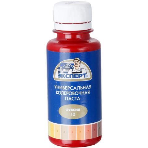 Паста ЭКСПЕРТ колер.унив.№10 фуксия (100мл)