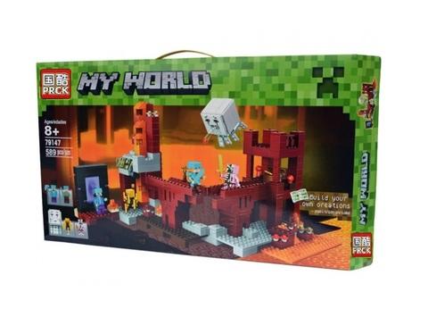 Конструктор My World 79147 Подземная крепость