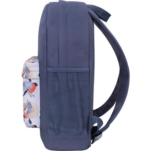 Рюкзак Bagland Молодежный W/R 17 л. Серый 973 (00533662)