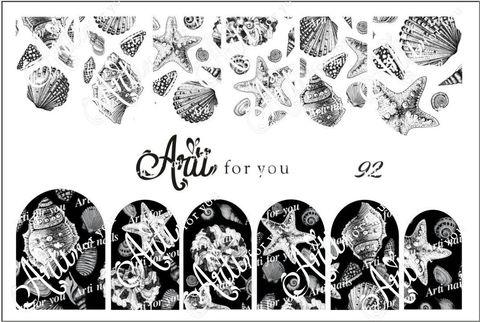 Слайдер наклейки Arti for you №92 купить за 100руб