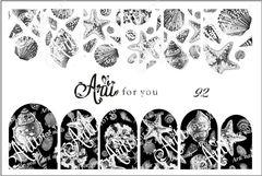 Слайдер наклейки Arti for you №92