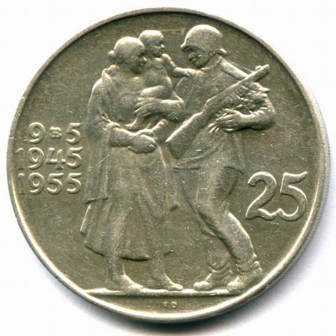 25 крон 1955. Чехословакия (10 лет освобождения ЧССР от фашизма). Серебро XF