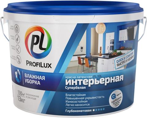 Profilux PL-10L/Профилюкс PL- 10L ВД краска влагостойкая латексная ИНТЕРЬЕРНАЯ