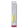 Набор Victorinox кухонный, 3 предмета, разноцветный