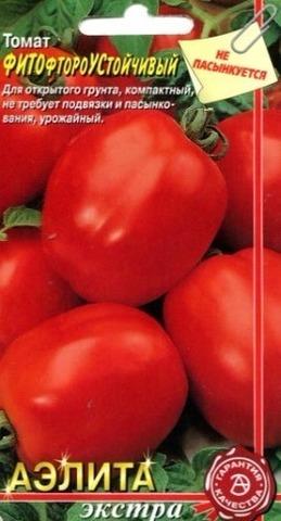 Семена Томат Фитофтороустойчивый (Фитоус), ОГ