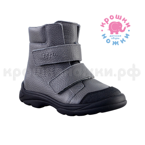 Ботинки серые р 26-30, Тотта (ТРК ГагаринПарк)