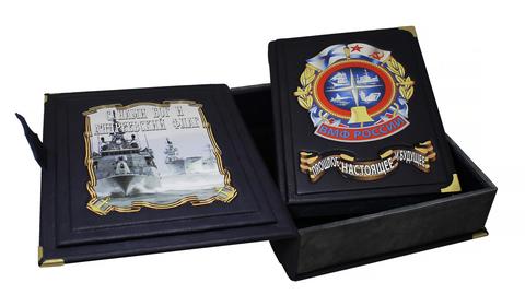 Военно-морской флот России.