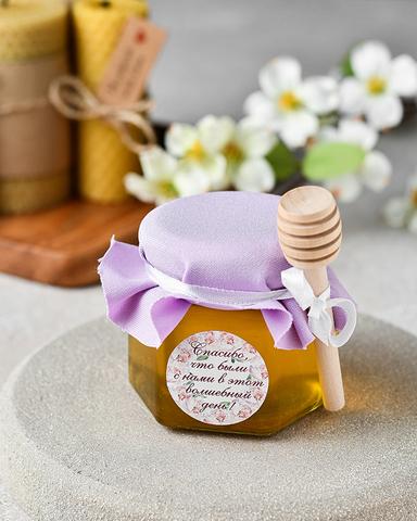Набор свадебных бонбоньерок (свадебные комплименты для гостей), 6 баночек с медом по 140 грамм в сиреневом цвете