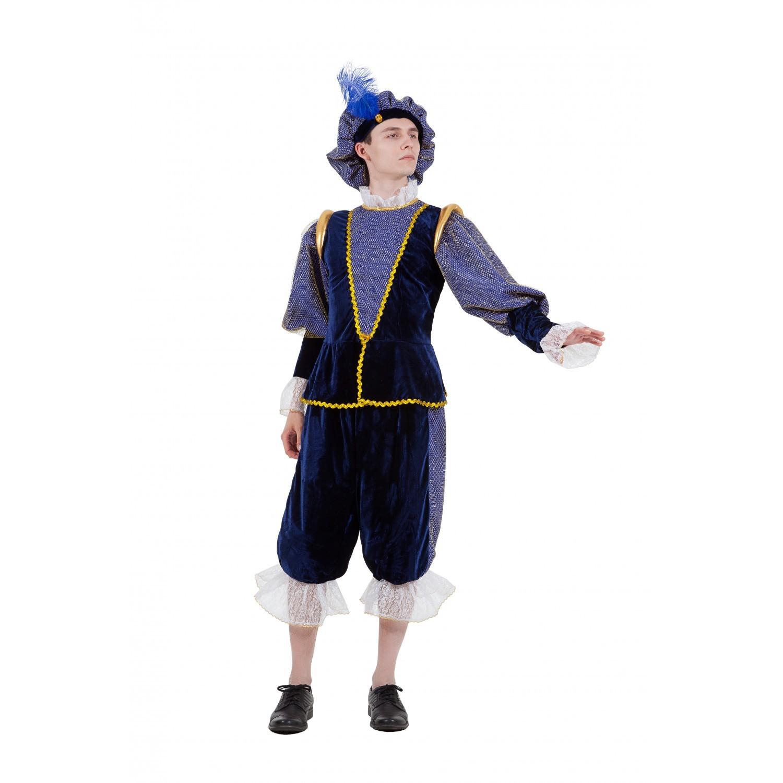 Карнавальный костюм Принц взрослый
