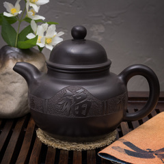 Исинский чайник До Цю 220 мл #H 88