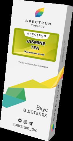 Табак Spectrum Classic Line Jasmine Tea (Жасминовый Чай) 100г