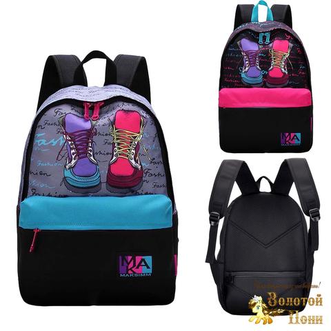 Рюкзак девочке (30х40) 210618-LT-К308
