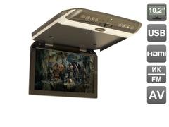 Автомобильный потолочный монитор AVIS Electronics AVS1050MPP (тёмно-серый)