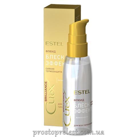 Estel Curex Brilliance Fluid - Флюид-блеск с термозащитой для всех типов волос
