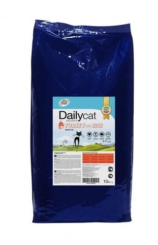 Сухой корм DailyCat Adult Turkey & Rice для взрослых кошек с индейкой и рисом 10 кг