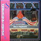 Styx / Paradise Theatre (LP)