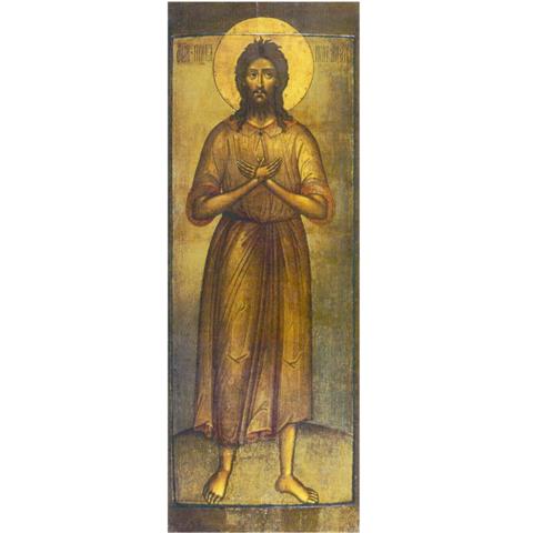 Икона святой Алексий Человек Божий на дереве на левкасе мастерская Иконный Дом