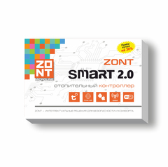 Отопительный контроллер для электрических и газовых котлов ZONT SMART 2.0