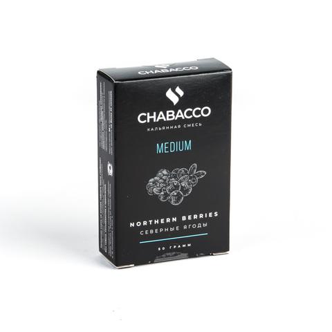 Кальянная смесь Chabacco - Northern  berries (Северные ягоды) 50 г
