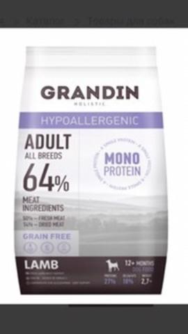 Grandin Hypoallergenic Гипоаллергенный сухой корм для собак всех пород Ягненок 11,2кг