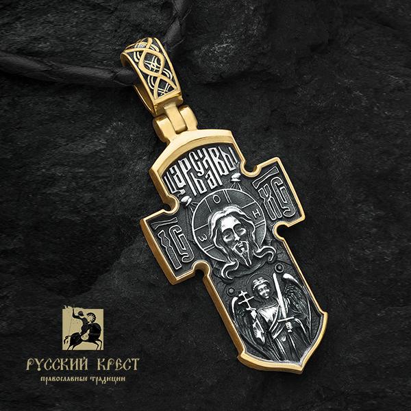 православный крест якорь