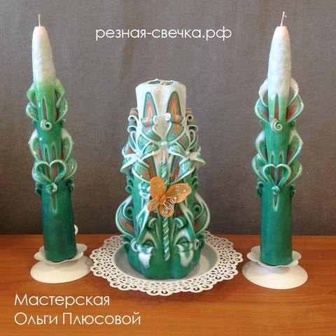 Семейный очаг Летняя Романтика с Бабочкой свадебный набор резных свечей