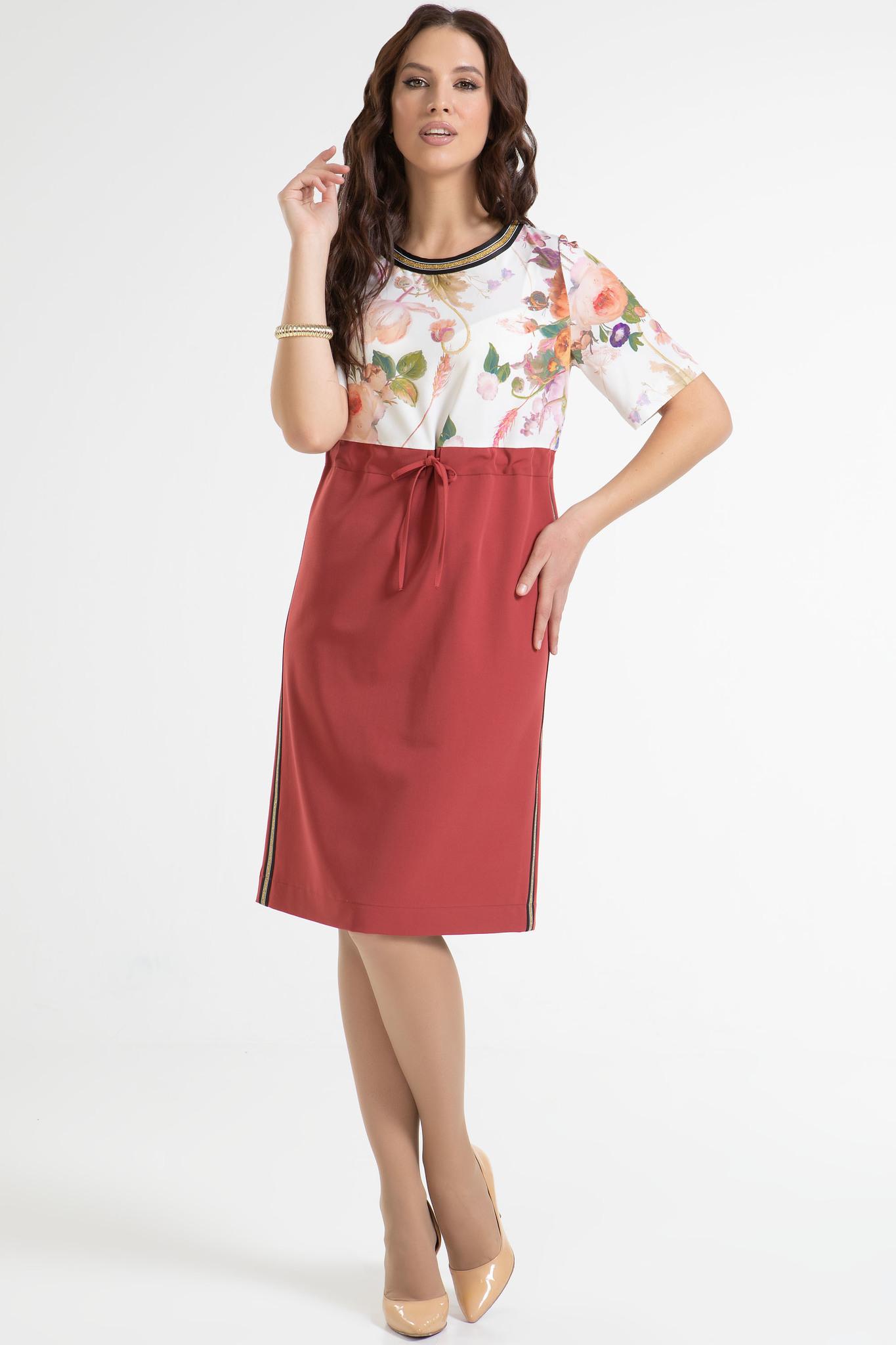 5276 Платье
