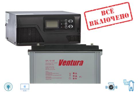 Комплект ИБП Ecovolt SMART 612+GPL 12-120