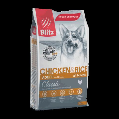 Blitz Сухой корм для собак с курицей и рисом