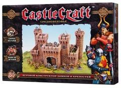 Набор Castlecraft «Средневековье»