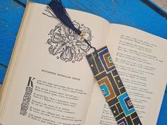 Dəri əlfəcin \  Кожаная закладка \ Leather bookmark (abstrakt qara)