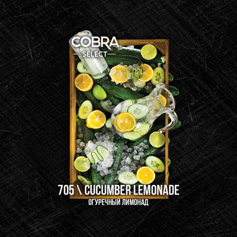 Табак Cobra SELECT Огуречный Лимонад (Cucumber Lemonade) 40 г