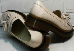Закрытые женские туфли без каблука Markos S-6 Light Beige.