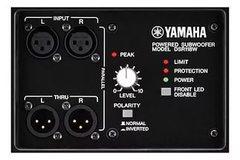 Сабвуферы активные Yamaha DSR-118W