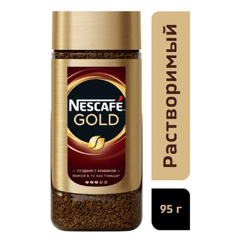 Кофе растворимый Nescafe Gold 95 г (стекло)