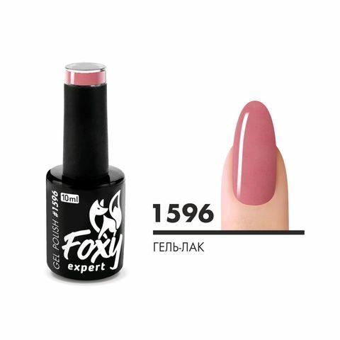 Гель-лак (Gel polish) #1596, 10 ml