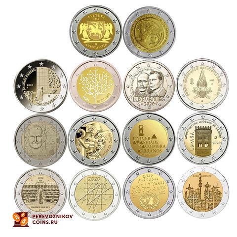 Набор из 14 монет 2 евро 2020 год