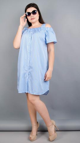 Клариса. Красивое платье-рубашка плюс сайз. Голубая полоска.