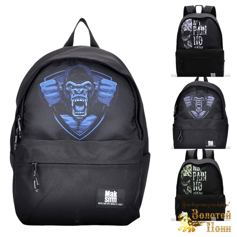 Рюкзак мальчику (30х40) 210618-LT-К301