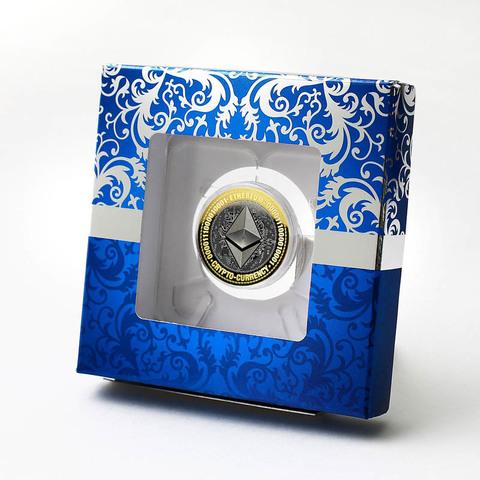 Эфириум. Гравированная монета 10 рублей в подарочной коробке.