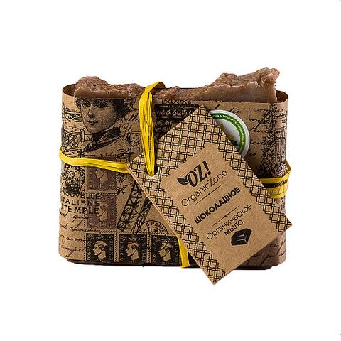 "Мыло ""Шоколадное"" | 120 гр | Organic Zone"