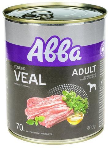 ABBA Premium консервы для собак средних и крупных пород, с нежной телятиной 800 гр.