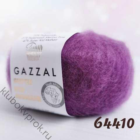 GAZZAL SUPER KID MOHAIR 64410, Пурпурный