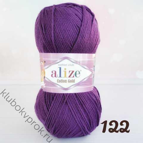 ALIZE COTTON GOLD 122, Сливовый
