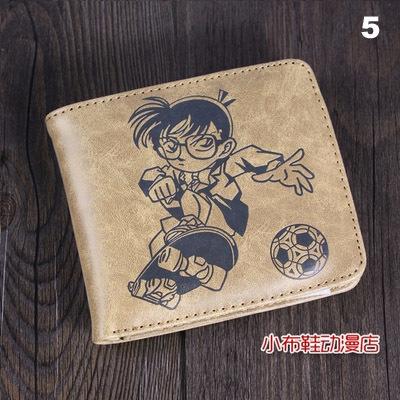 Anime Wallet set 3