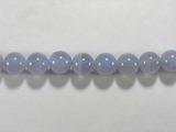 Бусина из халцедона голубого, шар гладкий 8мм