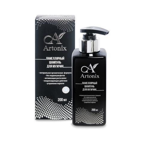 Шампунь Artonix ламеллярный для мужчин, 200 мл. (Сашера-Мед)